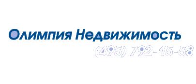 Справка в бассейн купить в Солнечногорске с доставкой сзао